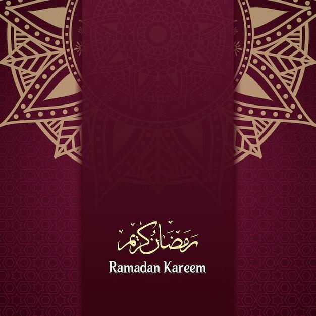Fundo de mandala de luxo ramadan kareem Vetor Premium