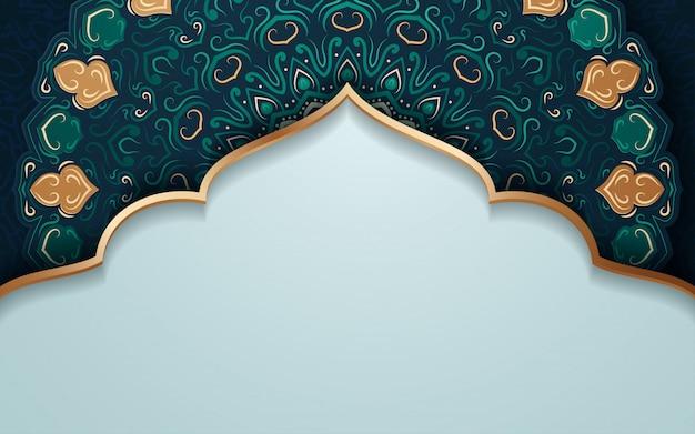 Fundo de mandala ornamental de luxo Vetor Premium