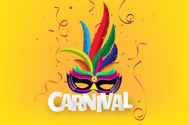 Fundo de máscara de carnaval Vetor Premium