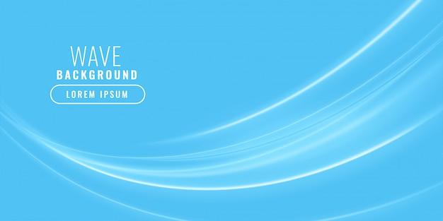 Fundo de negócios brilhante ondulado azul Vetor grátis
