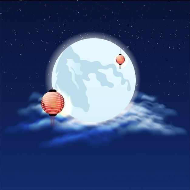 Fundo de noite de lua cheia decorado Vetor Premium