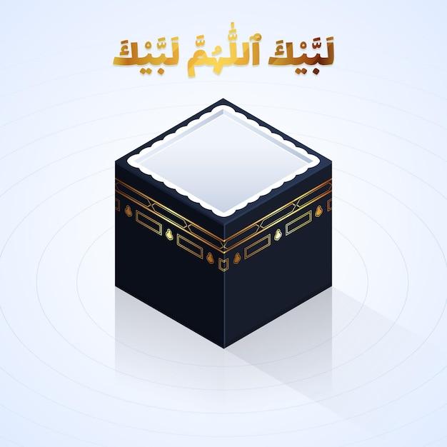 Fundo de peregrinação islâmica realista (hajj) Vetor Premium