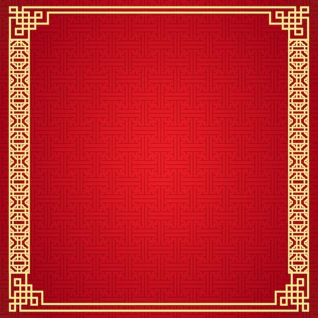 Fundo de quadro chinês. Vetor Premium