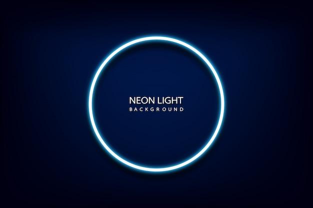Fundo de quadro de círculo de luz de neon azul. Vetor Premium