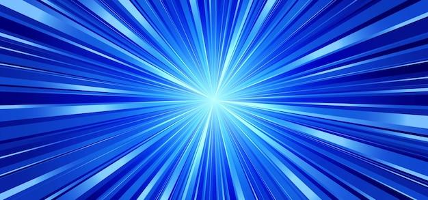 Fundo de raios de aço do blue tech sunburst Vetor Premium