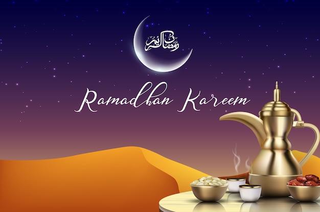 Fundo de ramadan kareem. festa iftar Vetor Premium