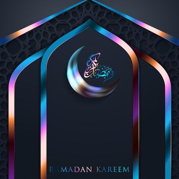Fundo de ramadan kareem Vetor Premium