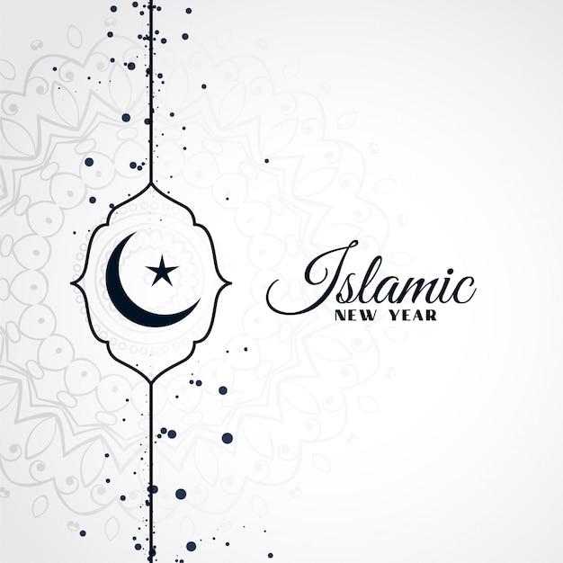 Fundo de saudação elegante ano novo islâmica Vetor grátis