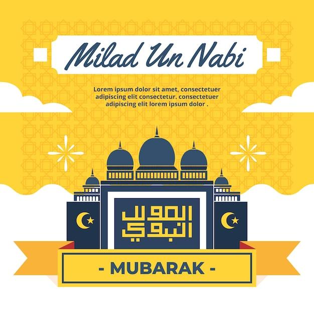 Fundo de saudação mawlid milad-un-nabi com mesquita Vetor grátis