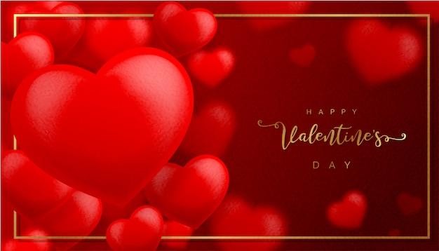 Fundo de textura de papel vermelho dia dos namorados Vetor Premium