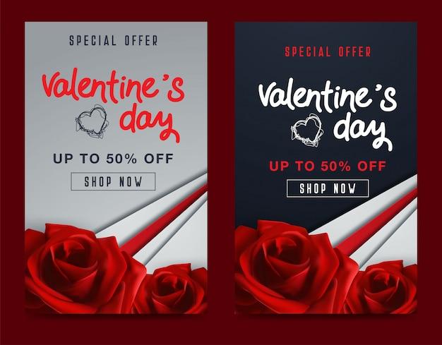 Fundo de venda do dia dos namorados com conjunto de ícones Vetor Premium