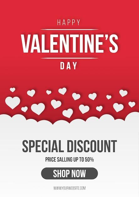 Fundo de venda do dia dos namorados com corações Vetor grátis