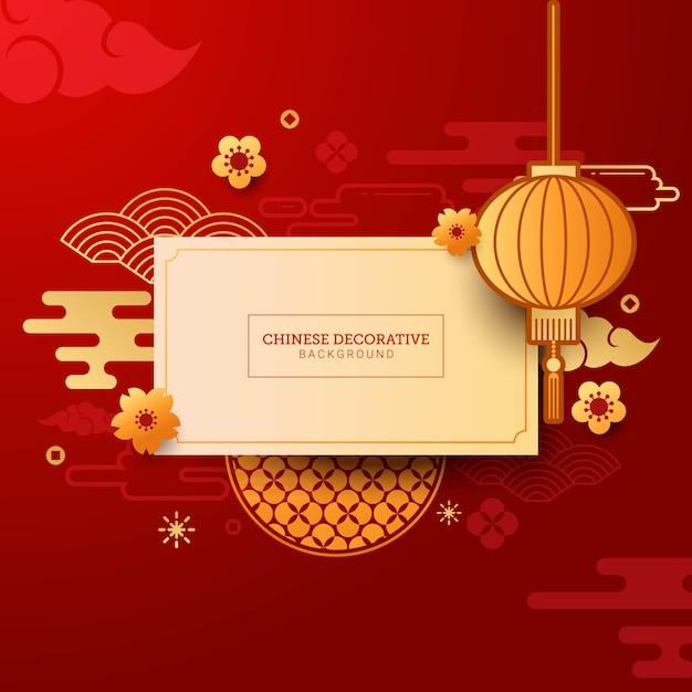 Fundo decorativo chinês para cartão de ano novo Vetor Premium