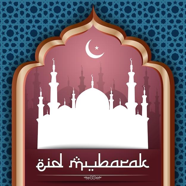 Fundo decorativo de eid mubarak Vetor Premium