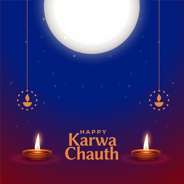 Fundo decorativo feliz karwa chauth com lua e diya Vetor grátis