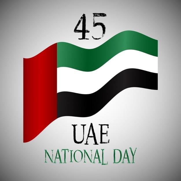 Fundo decorativo para a celebração emirados árabes dia nacional Vetor grátis