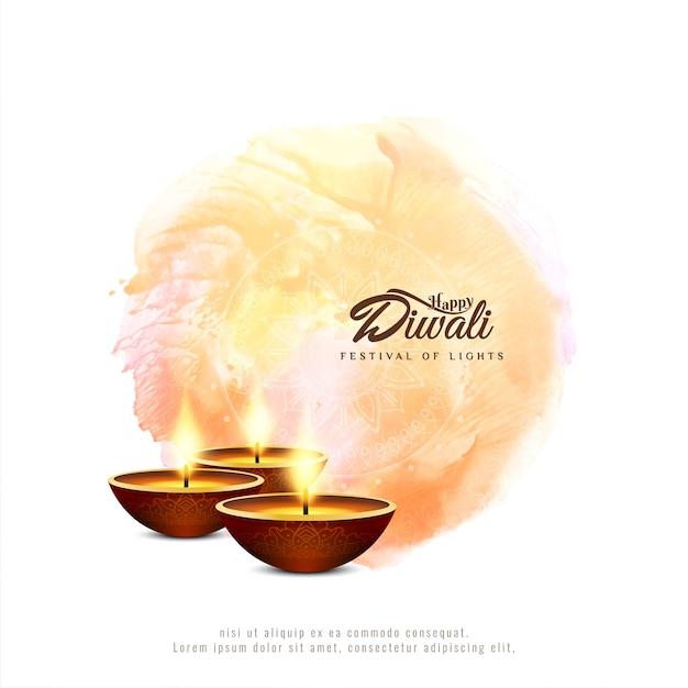 Fundo decorativo religioso feliz de diwali feliz Vetor grátis
