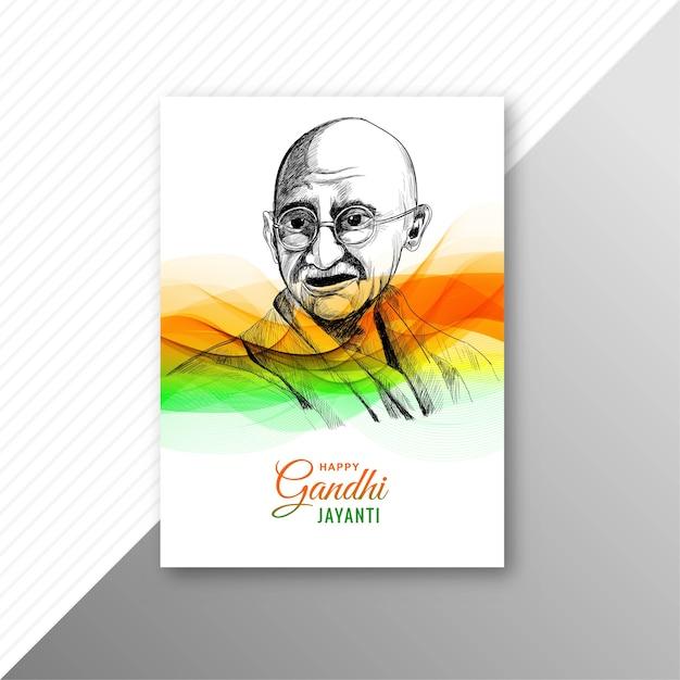 Fundo do cartão do folheto da celebração do feriado de gandhi jayanti Vetor grátis