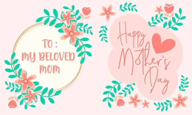 Fundo do dia de mãe Vetor Premium