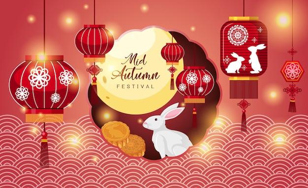 Fundo do festival chinês no meio do outono Vetor Premium