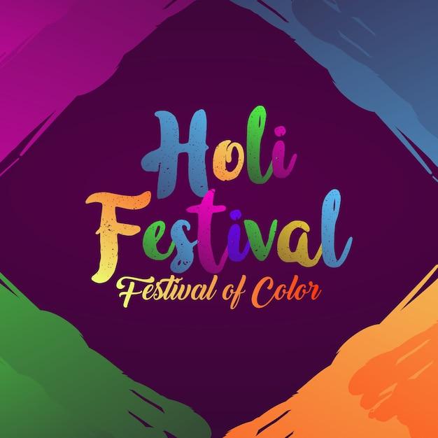 Fundo do festival de holi Vetor Premium