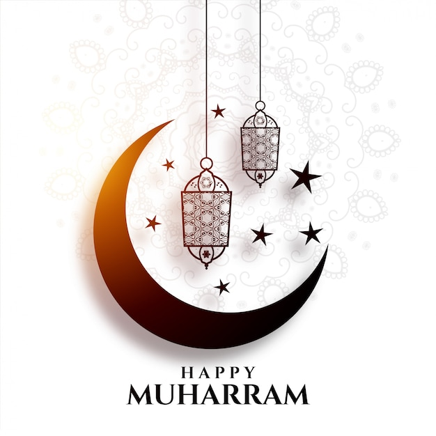 Fundo do festival muharram com lua e lâmpadas Vetor grátis