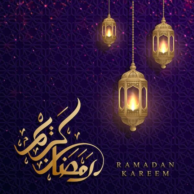 Fundo do kareem da ramadã com a lanterna de suspensão de incandescência. Vetor Premium