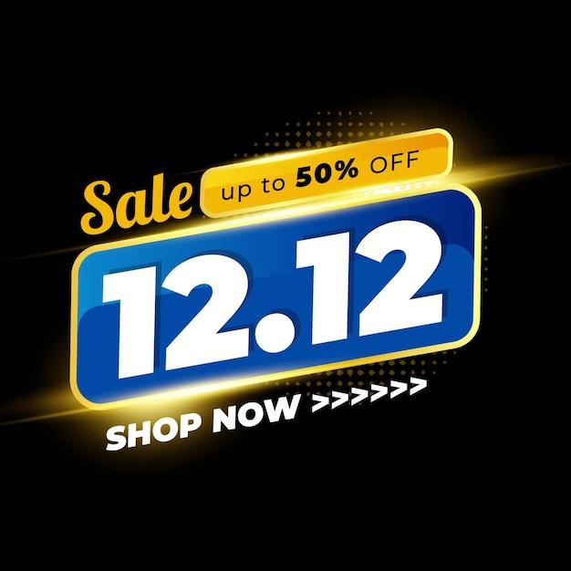 Fundo do pôster de venda do dia de compras Vetor Premium