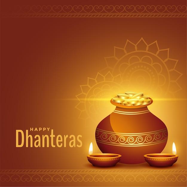 Fundo dourado decorativo de dhanteras feliz com kalash e diya Vetor grátis