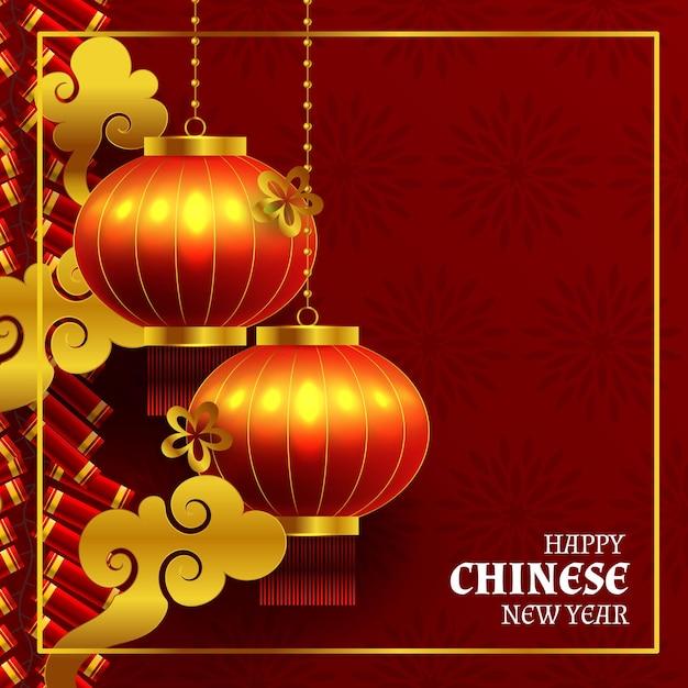 Fundo dourado do ano novo chinês de 2021 Vetor grátis