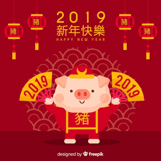 Fundo elegante ano novo chinês Vetor grátis