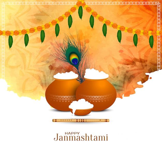 Fundo elegante do feliz festival indiano janmashtami Vetor grátis