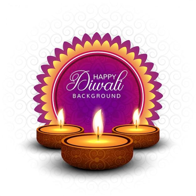 Fundo feliz do cartão do festival da lâmpada de óleo do diya do diwali Vetor grátis