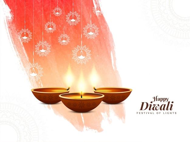 Fundo festival indiano feliz diwali feliz Vetor Premium