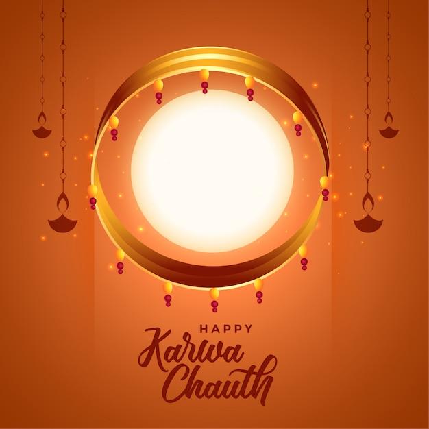 Fundo festival indiano karwa chauth com lua cheia e diya Vetor grátis