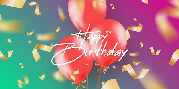 Fundo festivo de aniversário com balões de hélio. Vetor Premium