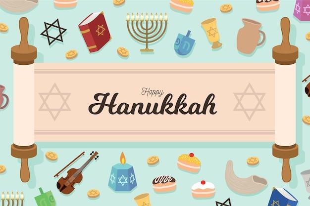 Fundo hanukkah desenhado à mão Vetor grátis