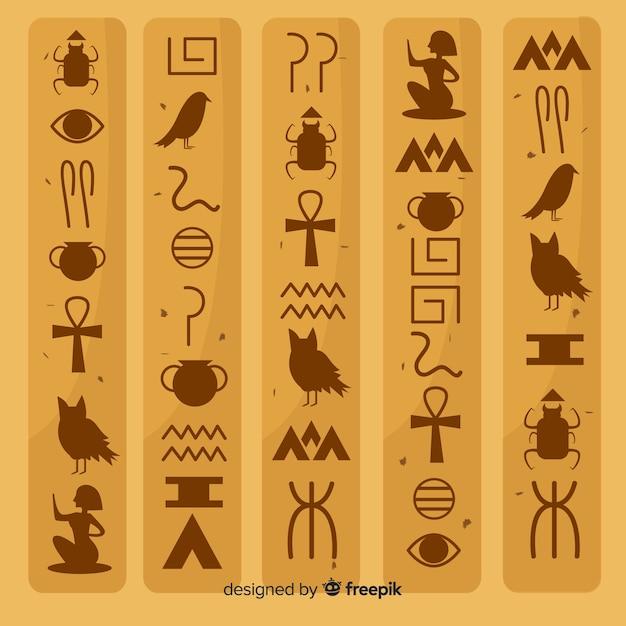Fundo hieróglifo do egito Vetor Premium