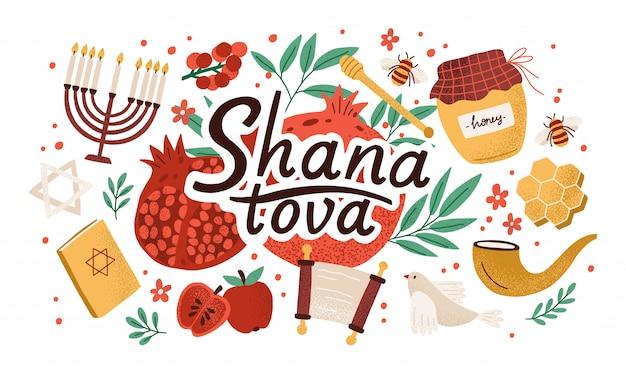 Fundo horizontal de rosh hashanah com a inscrição de shana tova Vetor Premium