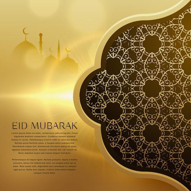 Fundo impressionante do festival eid com design de padrão islâmico Vetor grátis