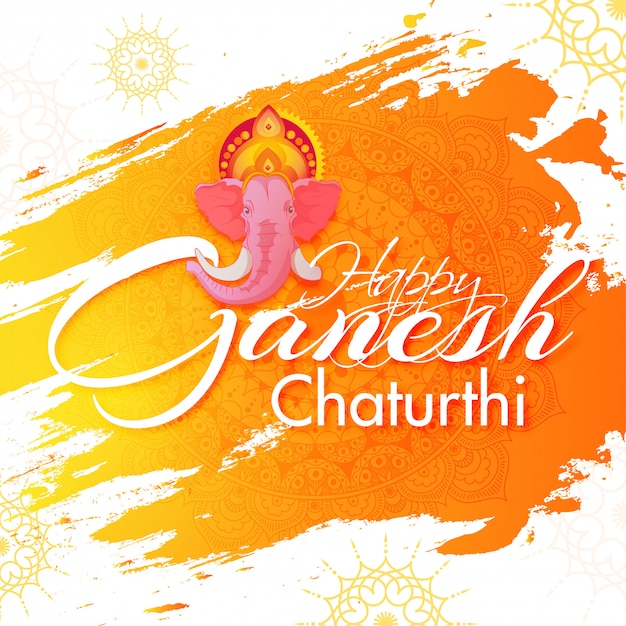 Fundo indiano de ganesh chaturthi do festival. Vetor Premium