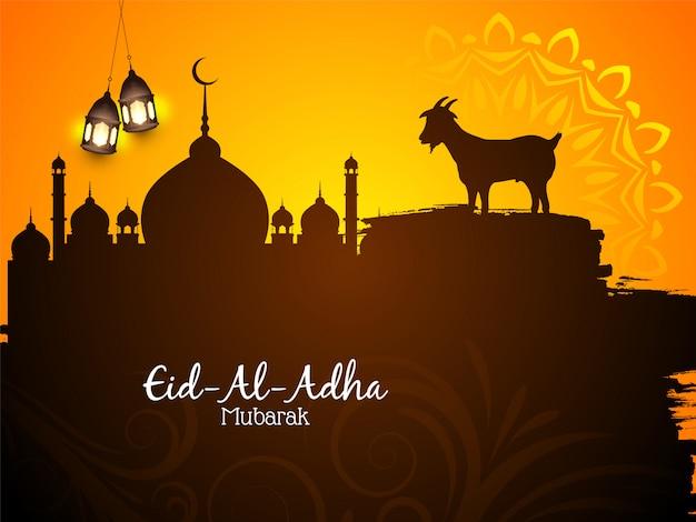 Fundo islâmico bonito de eid al adha mubarak Vetor grátis