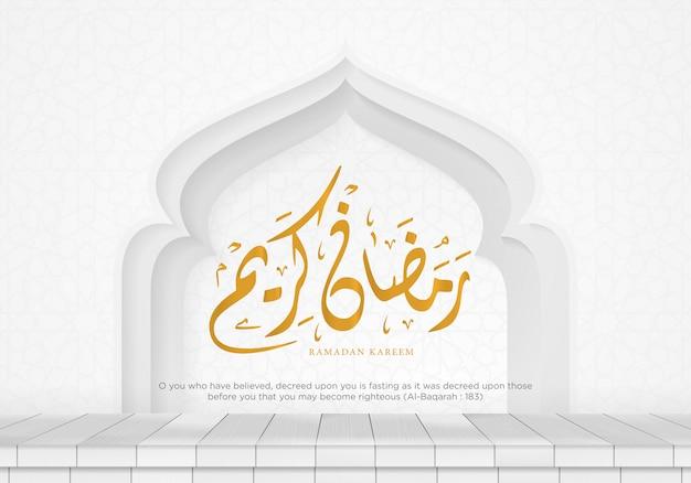 Fundo islâmico ramadan kareem Vetor Premium