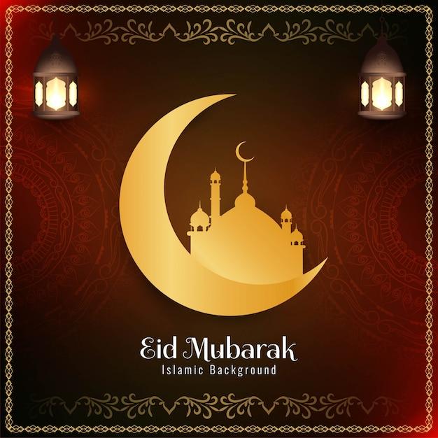 Fundo islâmico religioso eid mubarak Vetor grátis