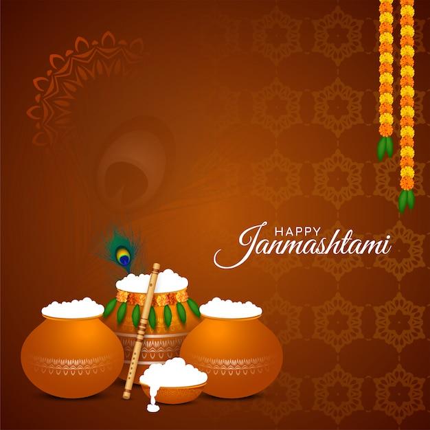 Fundo marrom do festival religioso feliz do janmashtami Vetor grátis