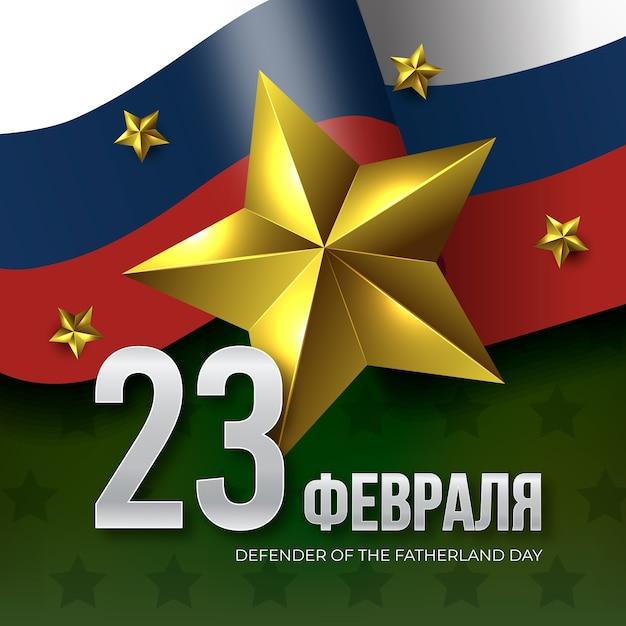 Fundo nacional do dia da pátria com estrela Vetor grátis