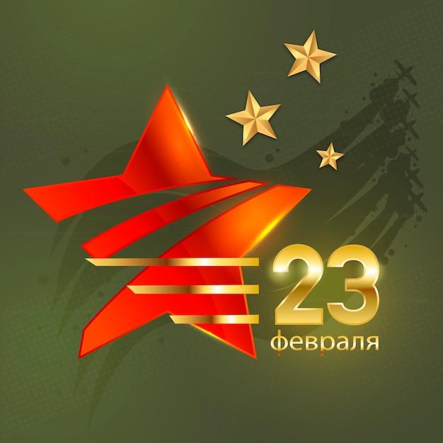 Fundo nacional patriótico do dia da pátria Vetor grátis