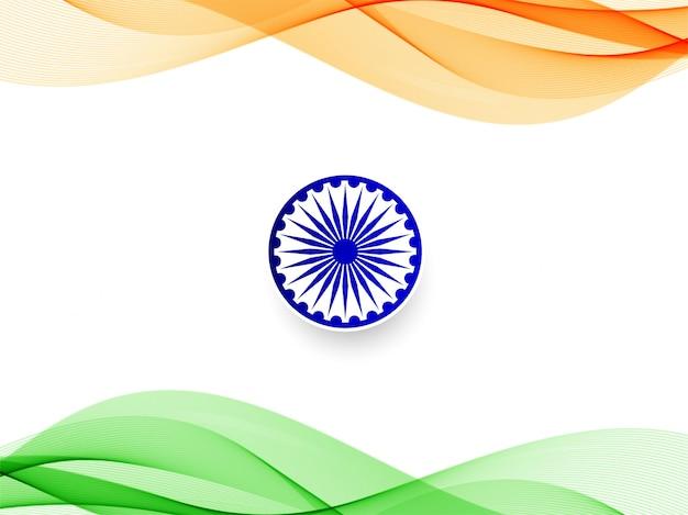 Fundo ondulado abstrato bandeira indiana Vetor grátis