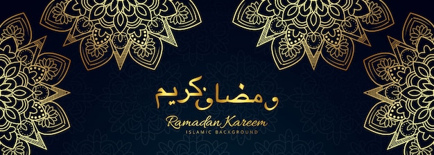 Fundo panorâmico de ramadan kareem Vetor grátis