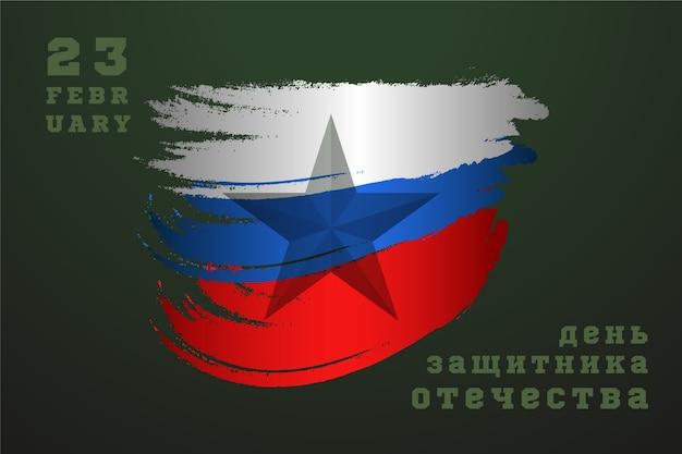Fundo patriótico do defensor do dia nacional Vetor grátis